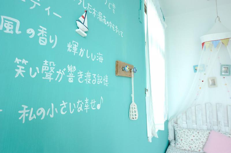 2012天邊海角民宿-看海趣雙人房_02