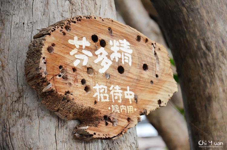 森林派對咖啡館21.jpg