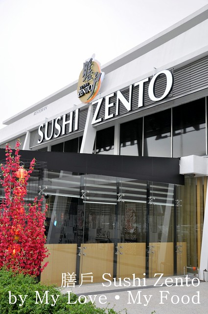 2012_04_22 Sushi Zento 035a
