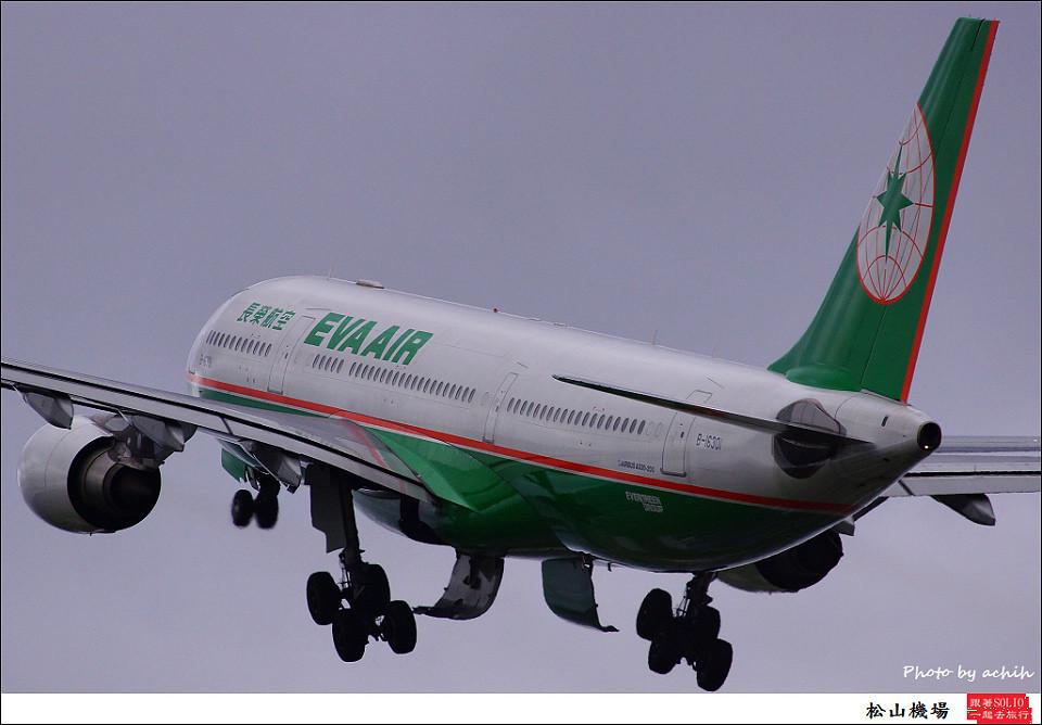 長榮航空B-16301客機012
