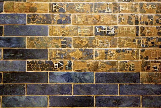 Ishtar Gate cuneiform tiles