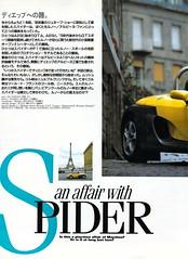 1996_07_carmagazine_spider0001