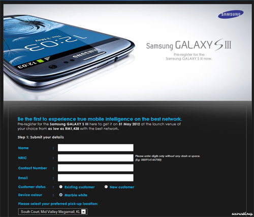 Pre-register your Samsung Galaxy SIII / Samsung Galaxy S3 now!