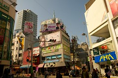 Liberty Osaka