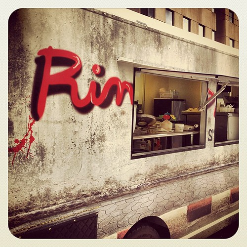 Rim FoodBath