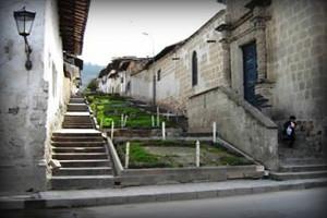 museo-arqueologico-y-etnologico-cajamarca-peru