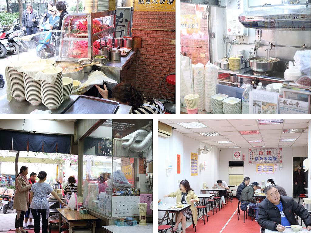 20140404萬華-香佳旗魚米粉 (4)
