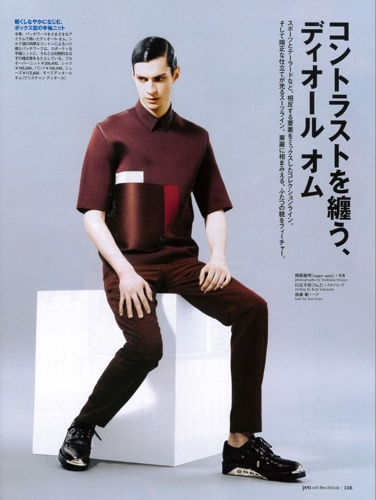 Matthew Bell0057_pen No.358 Dior Homme(super sonic)
