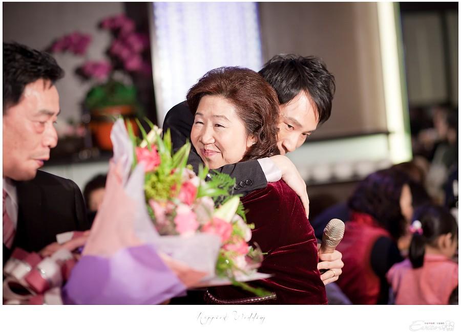 小朱爸 婚禮攝影 金龍&宛倫 00270