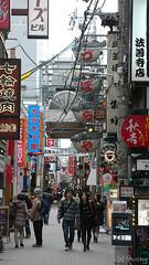Nanba street