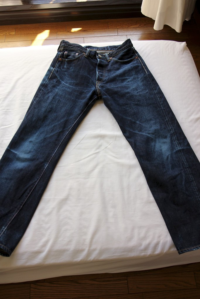 MOMOTAROU Jeans 8th Apr 2012 (289days)