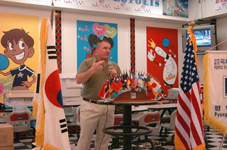 2012 Korea and U.S. Friendship Bowling Tournament - U.S. Army Garrison Humphreys, South Korea - 28 April 2012