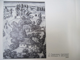 "Illustration for Shevchenko's ""Kobzar"""