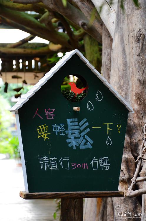 森林派對咖啡館09.jpg