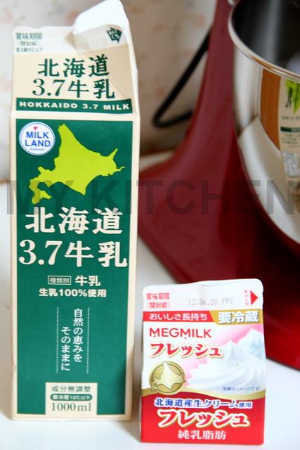 Hokkaido Milk and Cream