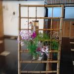Ikebana ✿❀