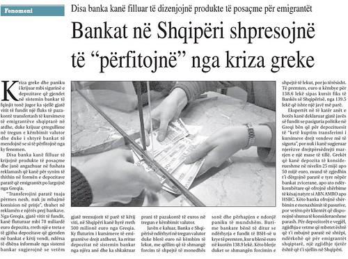 """Bankat në Shqipëri shpresojnë të """"përfitojnë"""" nga kriza greke"""