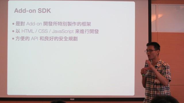 小 B 正在介紹 Add-on SDK