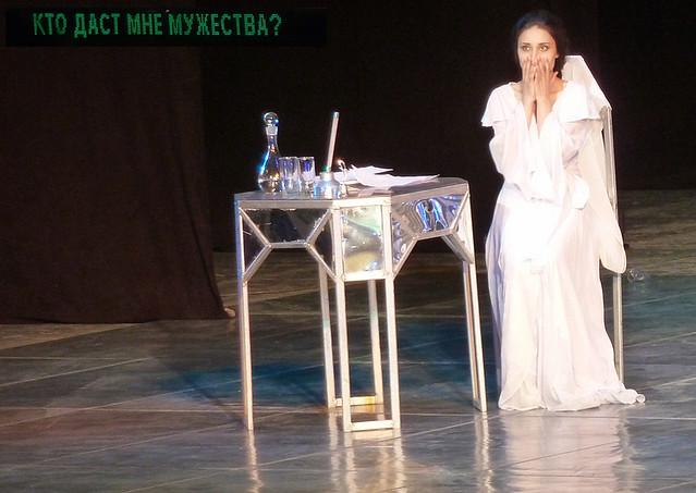 Оперный Форум Минск Травиата Марина Радиш Кто даст мне мужества