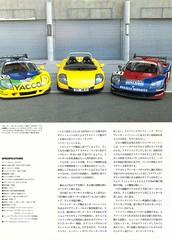 1996_07_carmagazine_spider0005
