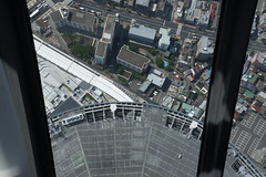 東京スカイツリー TOKYO SKYTREE