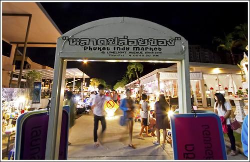 Phuket Indy Market (หลาดปล่อยของ)