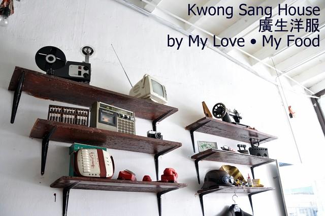 2012_06_01 Kwong Sang Tailor 039a