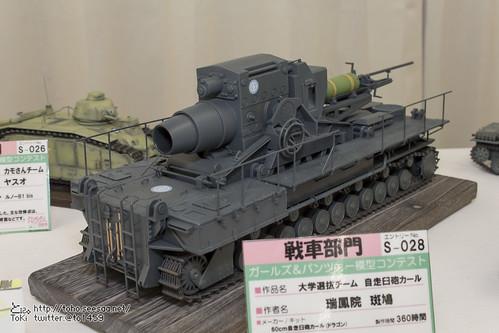 GuP_mc-159