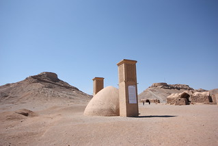 The Zoroastrian Towers of Silence