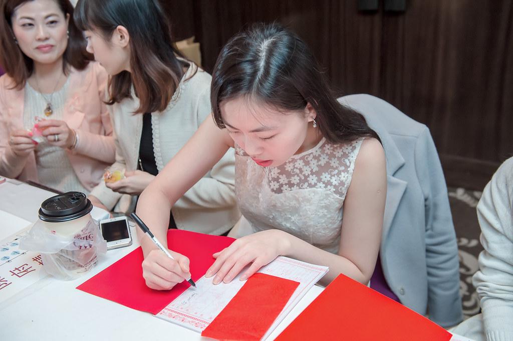 017台北世界貿易中心聯誼婚攝