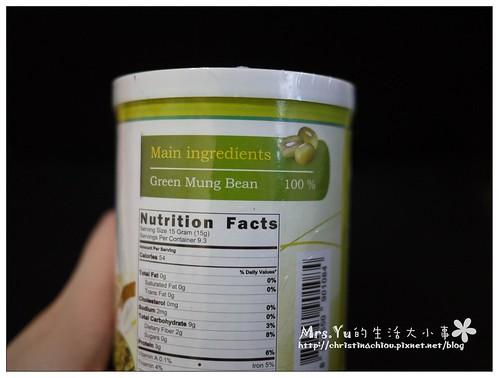 天然綠豆纖SO即沖飲
