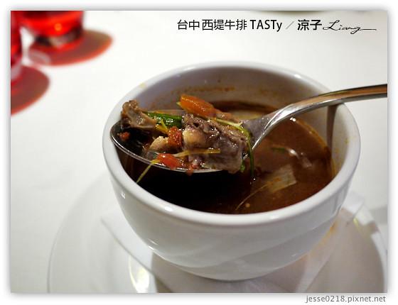 台中 西堤牛排 TASTy 23