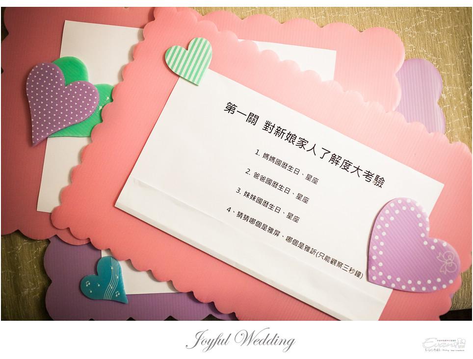 雅琪&孟傑  婚禮紀錄_0003