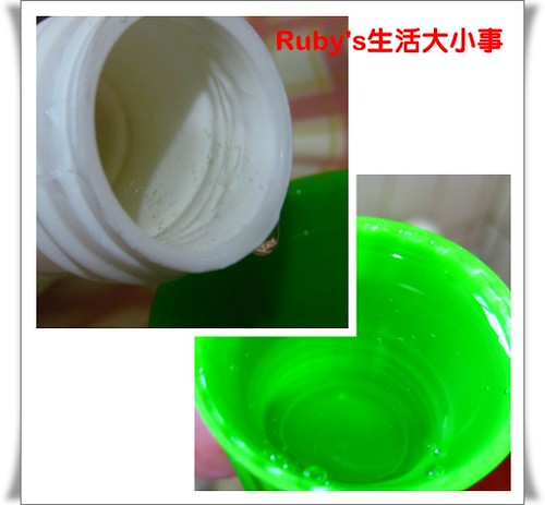 毛寶小蘇打洗衣液體皂 (5)