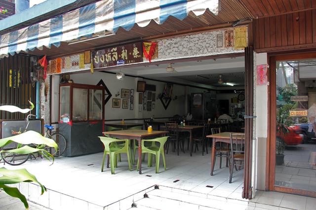 Thai Chinese Food