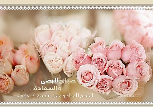صباحك أحلى بذكر الله 7240194694_1bb5cba33d_z