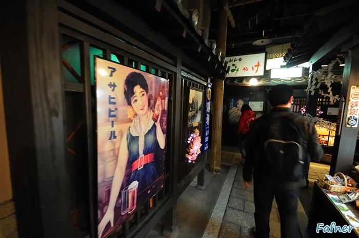 KyotoDay6_088