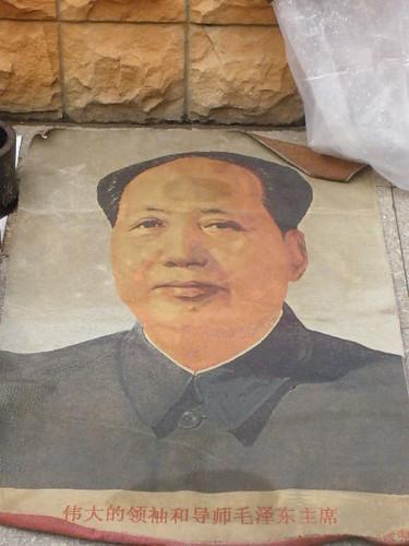 Tapestry of<br /> Mao