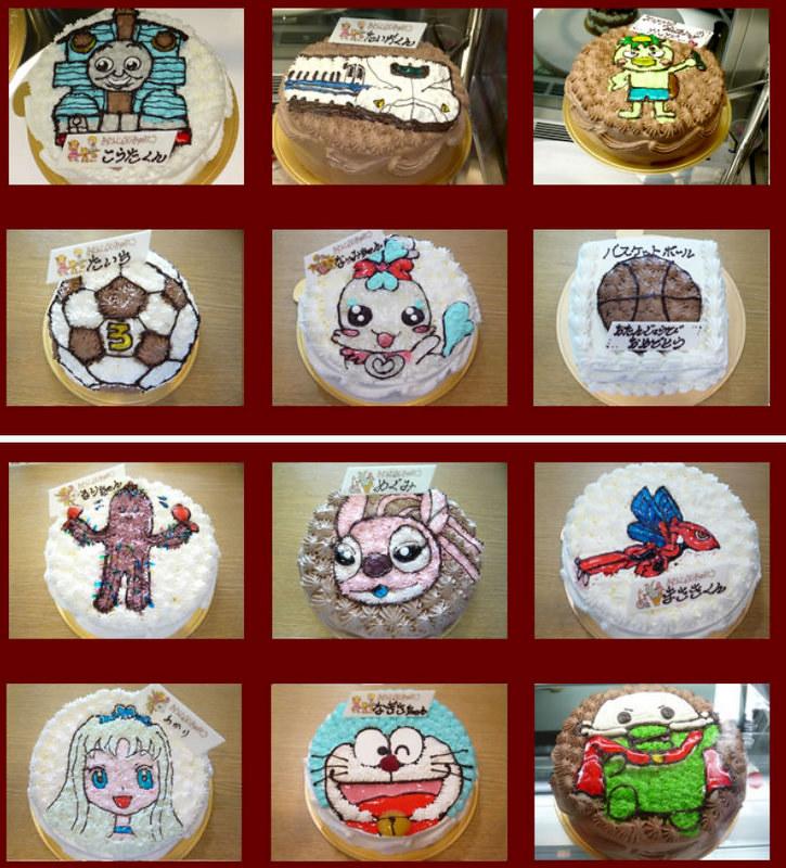 【楽天市場】生チョコクリームキャラクターデコレーション 7号【バースデーケーキ 誕生日ケーキ デコ いちご 訳あり バースディ】141:バースデ