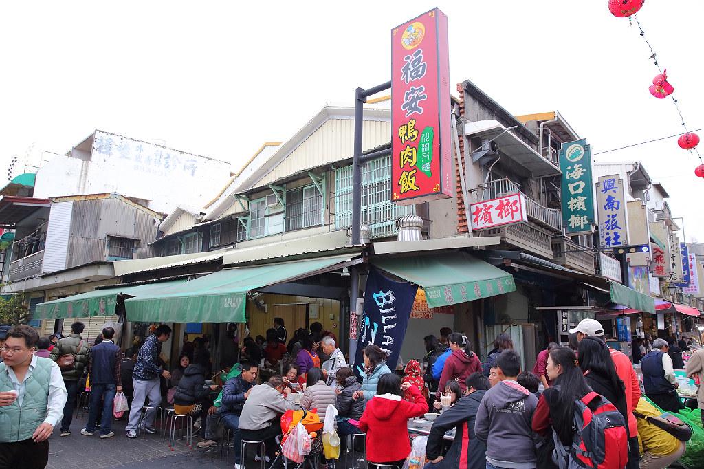 20140309雲林-福安鴨肉飯 (1)