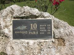 ewa beach Golf Club 143