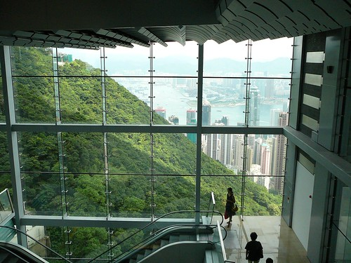 View from the peak building