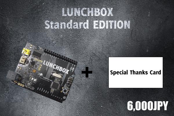 lunchbox_09