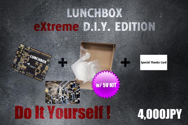 lunchbox_08
