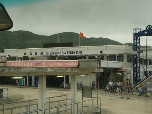 The Silvermine Bay Ferry Pier at Mui Wo