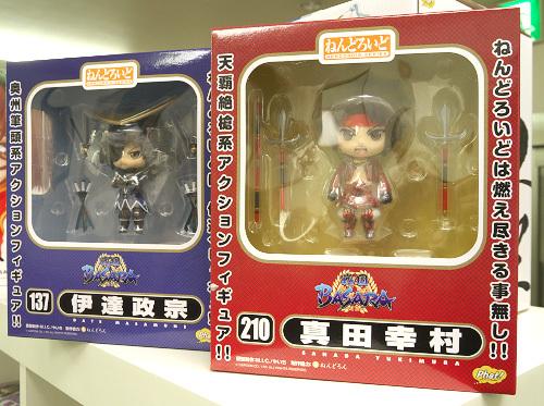 Nendoroid Date Masamune and Sanada Yukimura
