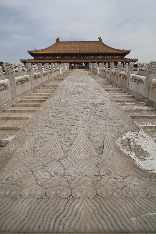 the Forbidden City 紫禁城(故宮)