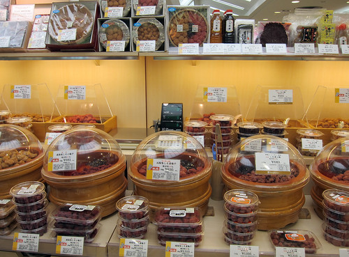 Umeboshi display
