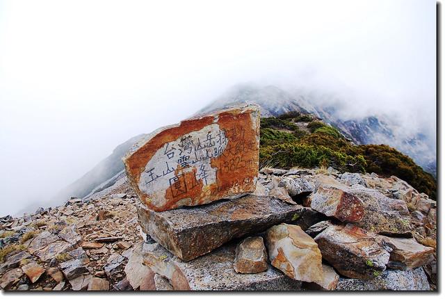 玉山山脈3804峰1