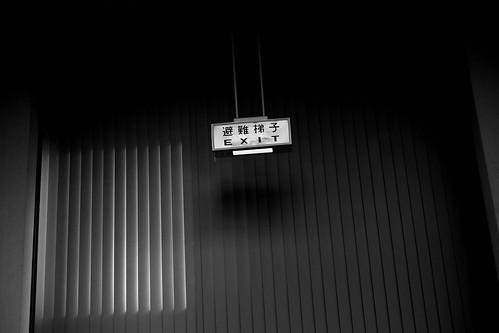 JZ C2 24 012 福岡市東区 XP1 35 1.4#